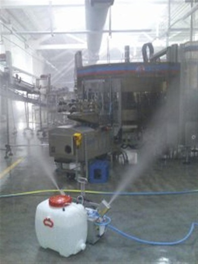 Disinfection with cold aerosols